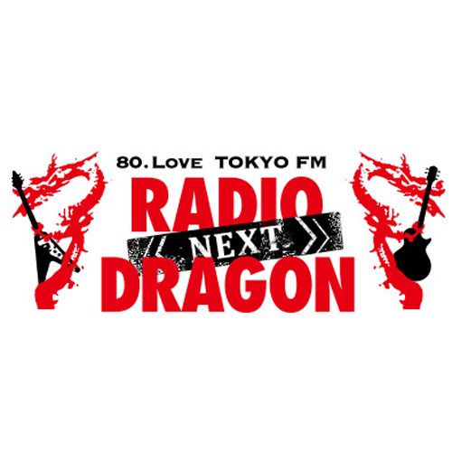 RADIO DRAGON